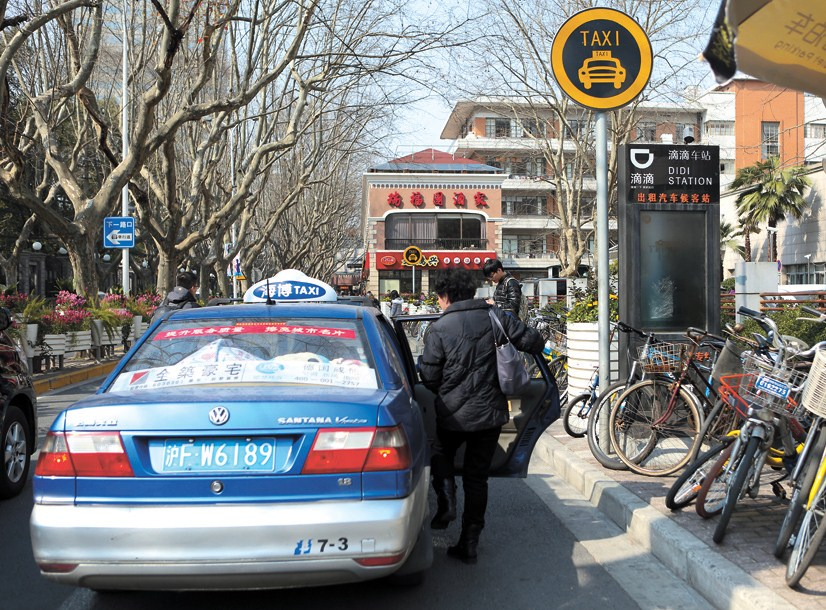 Shanghai's taxi industry is getting more complaints nowadays. — Jiang Xiaowei