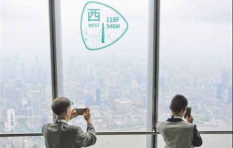 """SHANGHAI Tower yesterday opened its sightseeing observatory on the 118th floor, with an admission fee of 180 yuan (US$26).The 546-meter-high observatory, named the """"Top of Shanghai,"""" covers over 1,000"""