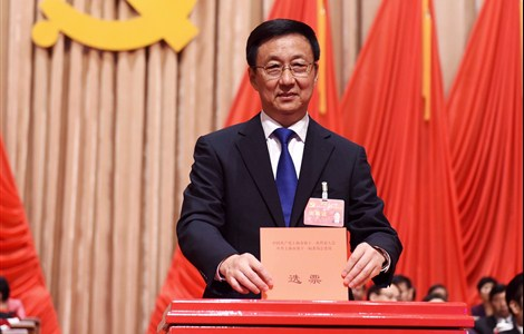 THE 11th Shanghai Municipal Congress of the Communist Party of China ended today with the election of a new CPC Shanghai Committee.The city\'s new Party leaders will attend a press conference around
