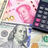 China not manipulator of RMB exchange rate: MOC
