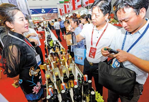 Drinks presented by exhibitors