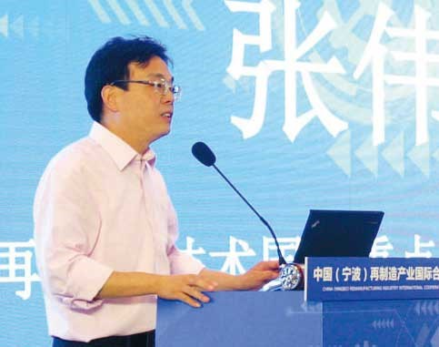 Zhang Wei from National Remanufacturing Key Lab makes a keynote speech.