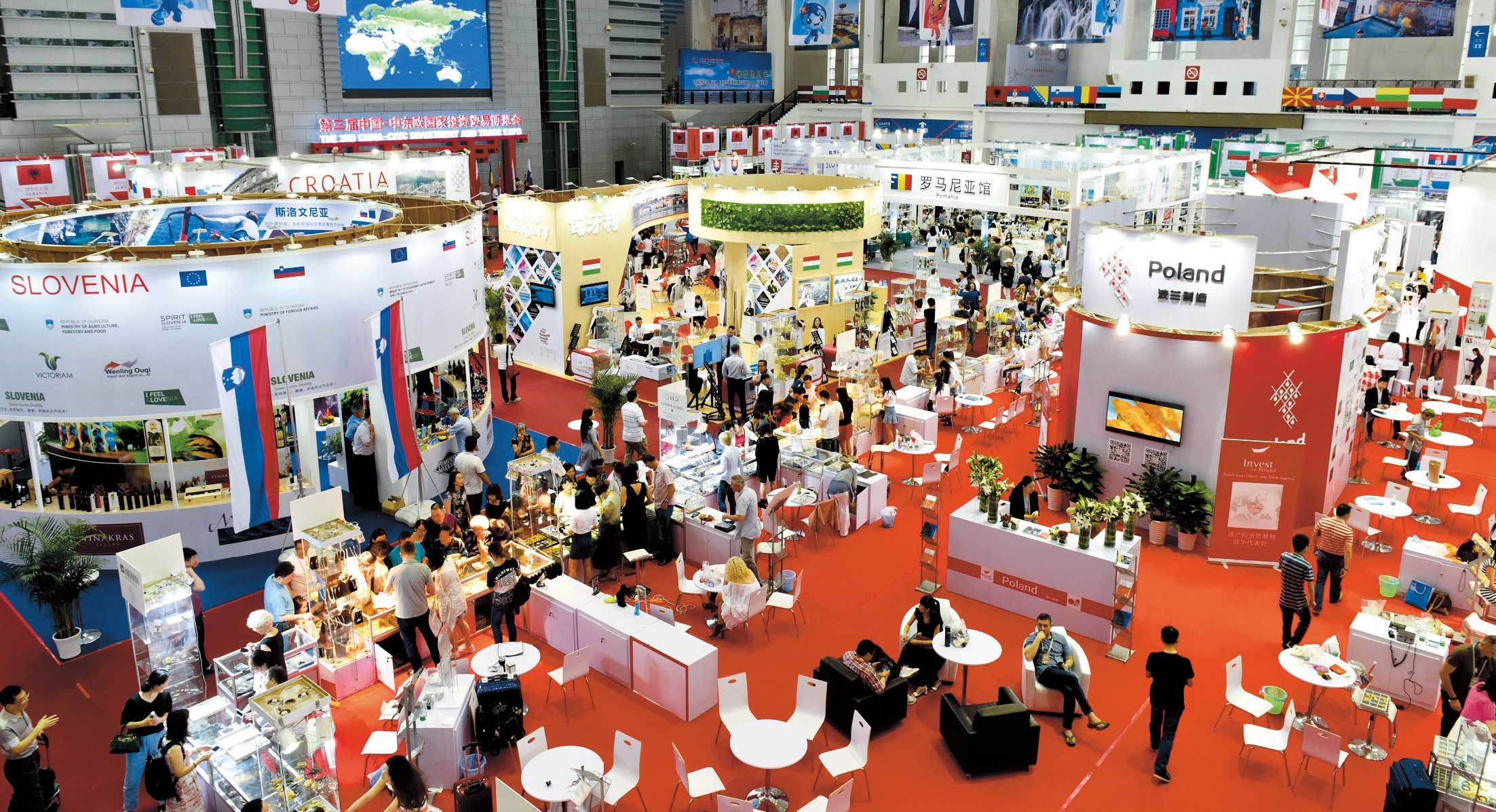 The China-Central and Eastern European Countries Investment and Trade Expo takes place in Ningbo.