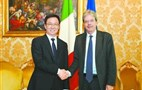 Italian PM receives Chinese delegation led by Han Zheng