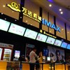 Wanda funds more in its listed arm to fight back speculation