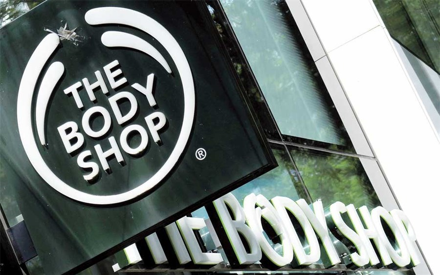 The Body Shop sold to Brazilian firm