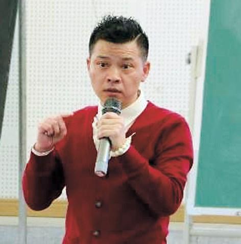 Zhang Qingqun