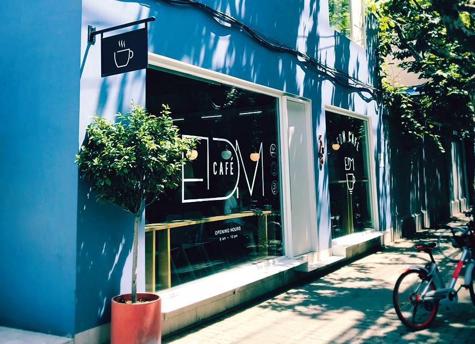 French windows of EDM Café