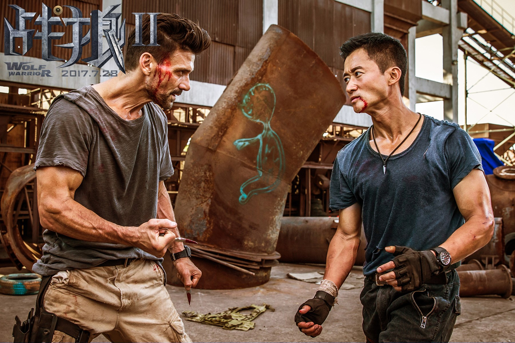 "Leng Feng (right), played by Wu Jing, confronts the mercenary leader, played by American actor Frank Grillo, in ""Wolf Warrior 2."""
