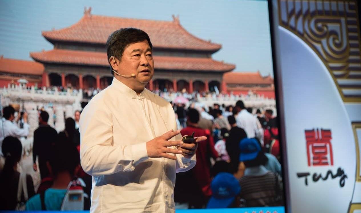 "Shan Jixiang, the ""doorman"" to China's most famous treasure trove"