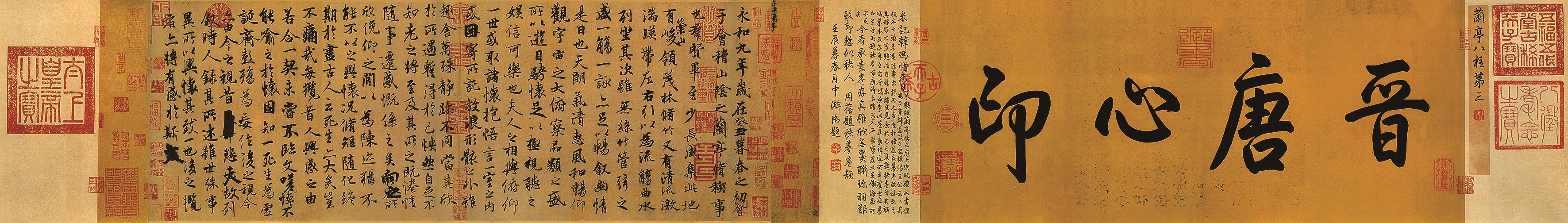 "Lan Ting Xu, or Preface to the Poems Collected from the Orchid Pavilion, was written by Wang Xizhi (AD 303-361), known as the ""Sage of Chinese Calligraphy."" Written in the Semi-Cursive style, the 324-character manuscript has been widely claimed a timeless classic."