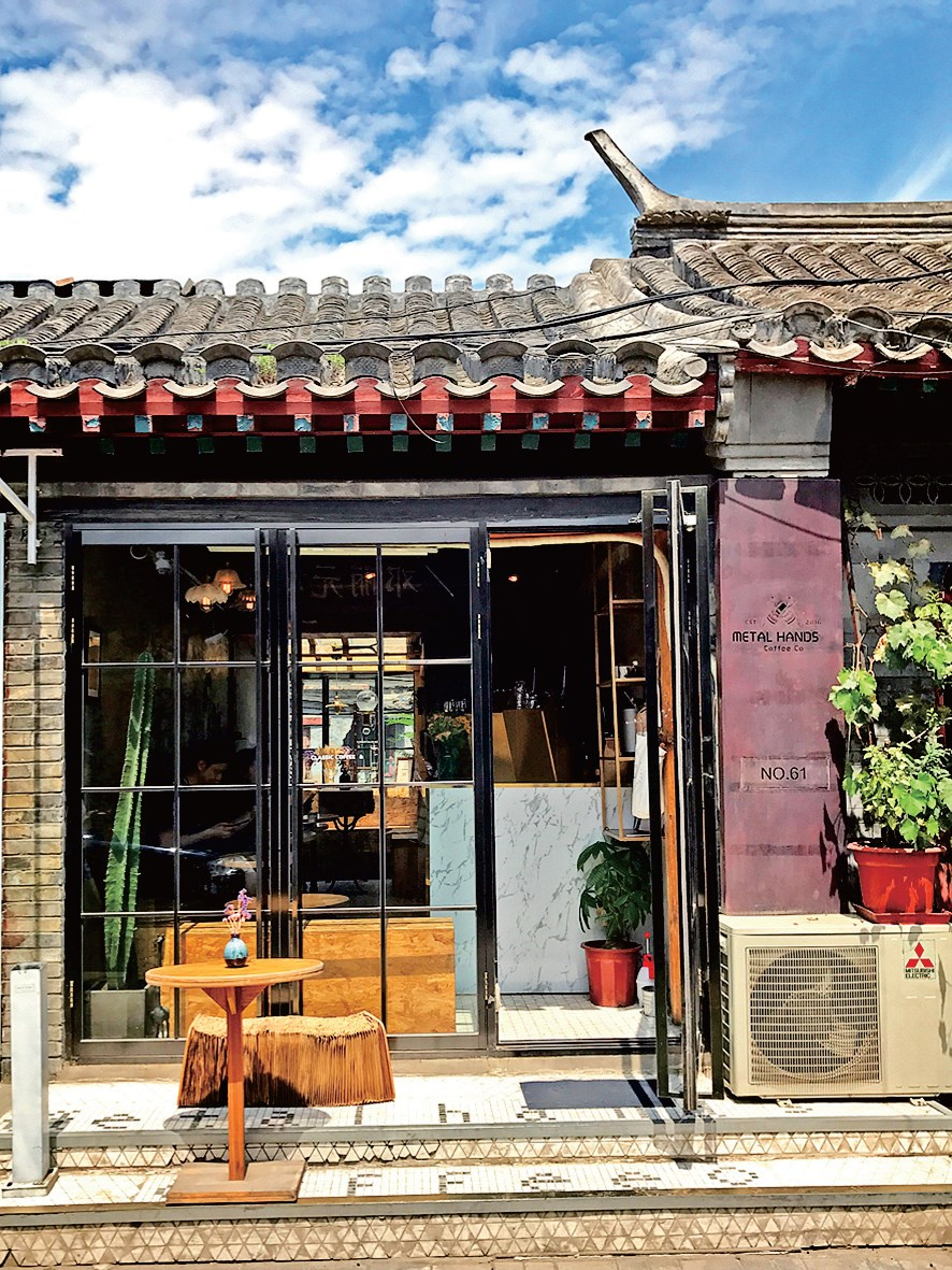 Wudaoying hutong features a quieter environment with elegant boutiques.