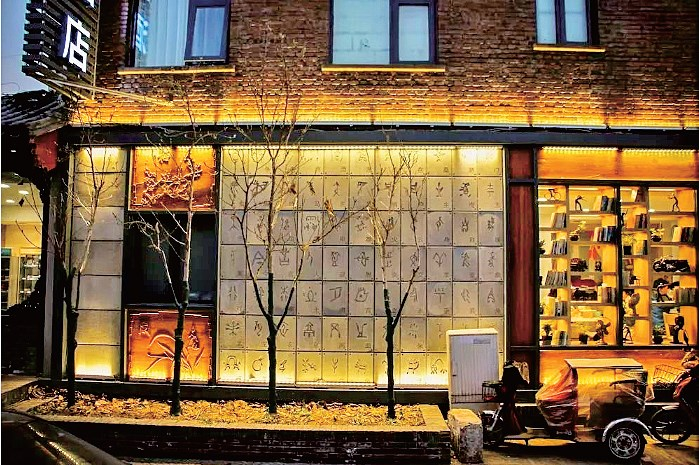 Yangmeizhu Xiejie is now a gathering point for foodies and coffee addicts.