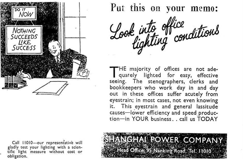 An advertisement by Shanghai Power Company in China Weekly Review (1935) promotes office lighting.