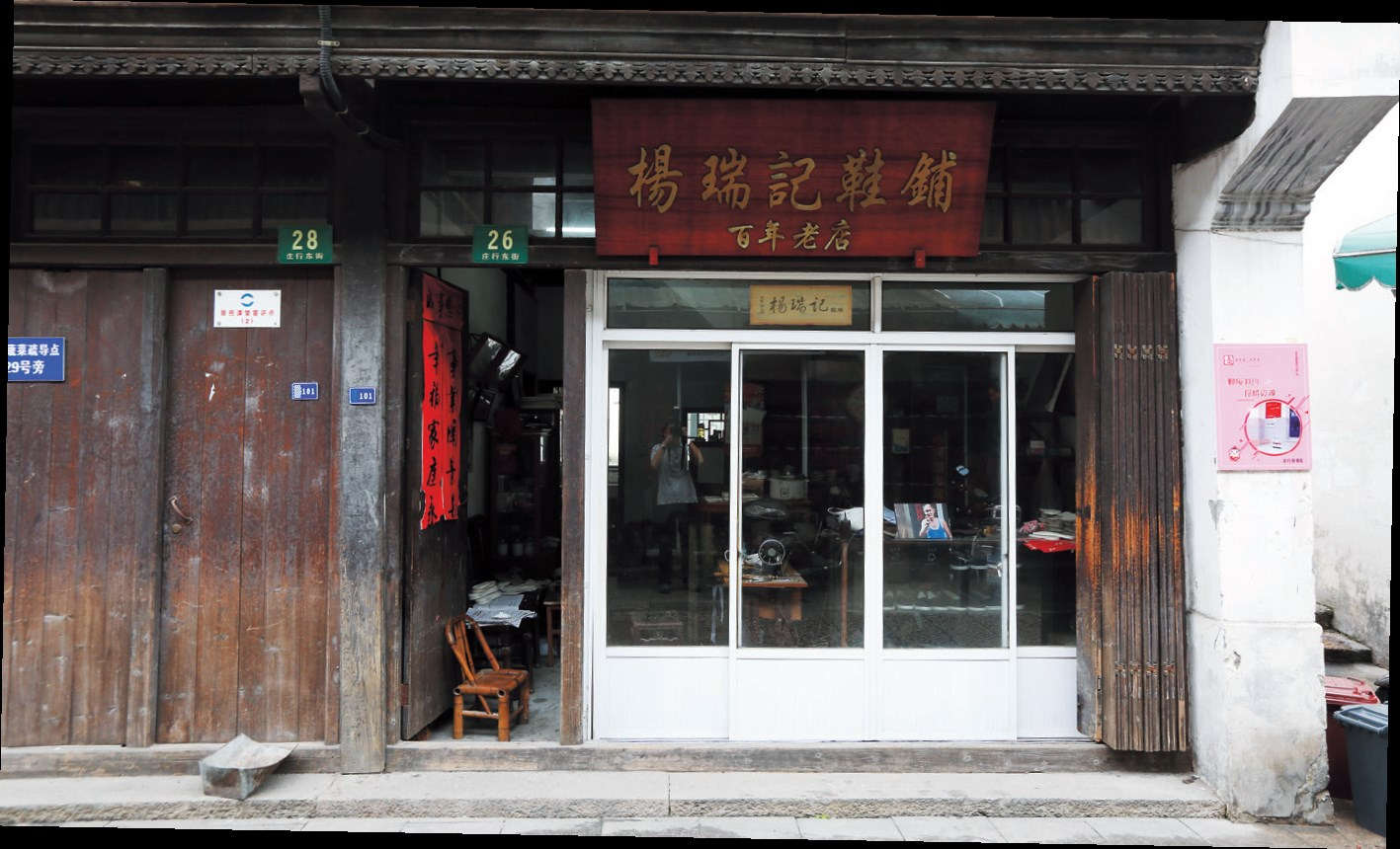 Yang Shenxi is actually younger than the building that houses his business. Most of the structures on the street were built during the Ming (1368-1644) and Qing (1644-1911) dynasties. His own shop was first opened by his grandfather more than a century ago.